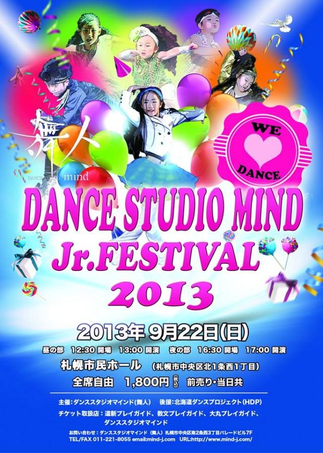 2013-Jr-Fes