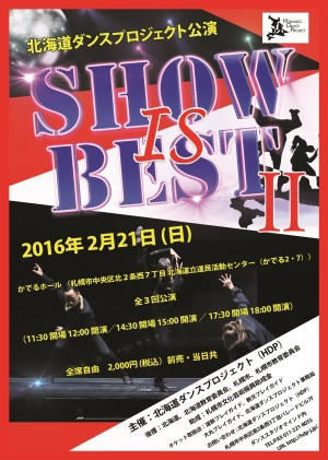 2016.2SHOW2-01