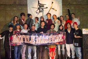 battle-m