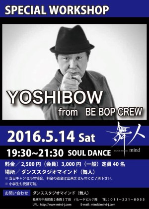 yoshibow