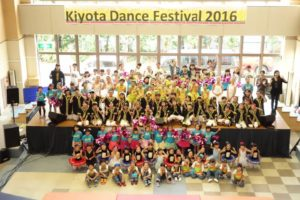 kiyota-dance